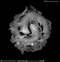Vector Art 3d, Grayscale Image, Zbrush Tutorial, 3d Cnc, Glass Engraving, Cloud Art, Cnc Wood, Dragon Art, Chinese Art