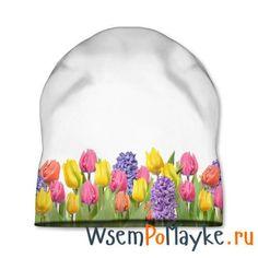 Шапка 3D Среди тюльпанов - интернет магазин WsemPoMayke.Ru http://wsempomayke.ru/product/hat_fullprint/1004533  Доставка по России курьером или почтой, оплата при получении. Шапка 3D Среди тюльпанов купить с доставкой, оплата при получении. Посмотреть размеры и цену > http://wsempomayke.ru/product/hat_fullprint/1004533