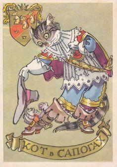 Postcard Illustration by Rotov (Puss in Boots) - 1958, Izogiz