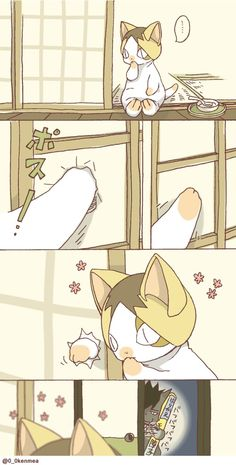 Embedded Haikyuu Manga, Haikyuu Funny, Haikyuu Fanart, Kawaii Chibi, Cute Chibi, Anime Chibi, Kuroo Tetsurou, Kagehina, Anime Art Girl