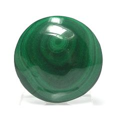 Malachite Round Cabochon | via Maryanne Fender on Flickr