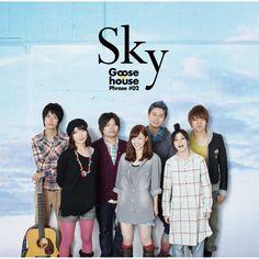Goose house Phrase #02 Sky