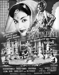 "simplicitylovebeauty: "" Patrani, starring Vyjayanthimala and Pradeep Kumar. Vintage Movies, Vintage Posters, Bollywood Posters, Vintage Vignettes, Vintage Bollywood, Hindi Movies, Dream Guy, Film Posters, Bollywood Actress"