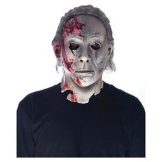 Officially Licensed Halloween Mask from Rob Zombie's Halloween 2 Movie. Is it scary? YES! Is it well made? YES. Is the artistry good?YES! So what are you waiting for get yourself this one and go on scaring rampage for Halloween 2012!