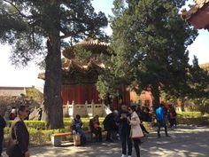 China Trip, China Travel, Street View
