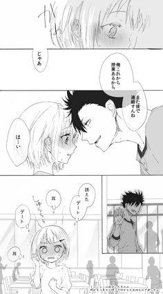Haikyuu Kuroo Yachi>> are these two a thing? Haikyuu Karasuno, Kuroo Tetsurou, Haikyuu Manga, Manga Anime, Manga Couple, Anime Love Couple, Happy Tree Friends, Anime Couples Drawings, Kuroken