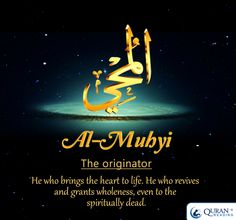 99 Best 99 Names Of Allah Images Allah Names Holy Quran