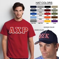 0b1b3abd096 Fraternity Clothing Packages by Something Greek