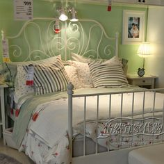 Ikea White Metal Bed Frame