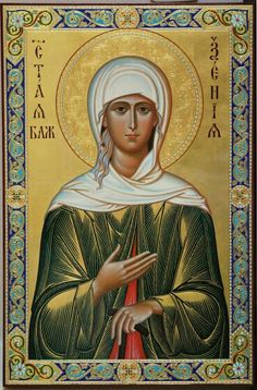 Icon of St.Blessed Xenia fool for christ