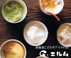 handmade ice cream midyear gift ice sets of Awajishima- Shopping Japanese products from Japan Japanese Snacks, Japanese Food, Awaji Island, Handmade Ice Cream, Purple Potatoes, Make Ice Cream, Caramel, Pudding, Yummy Food