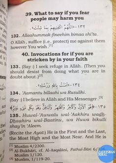 dua book - Feeling Weak In Faith? Read This Du`a For Strength