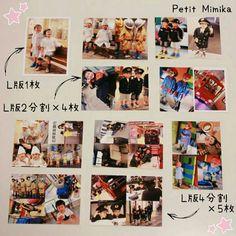 アルバムの作り方大公開!!! の画像 西宮・神戸【写真を可愛くデコって保存・整理】アルバム作りのお手伝い&スクラップブッキング☆Petit Mimika☆