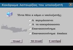 #greek #meme Greek Memes, Funny Greek, Greek Quotes, Just Kidding, Haha, Greece, Letters, Humor, Words