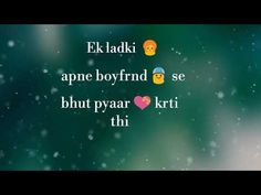 30 Sec Whatsapp Status Video Song Latest 2017 Love Quotes Poetry, Best Urdu Poetry Images, Romantic Songs, Romantic Love, Sad Love Stories, Love Story, Best Sister Status, Happy Mood Quotes, Top Love Songs