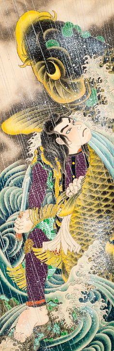 UKIYO - E......KOFUU SENJU IREZUMI.......BY KINTARO HORIYOSHI III.....BING IMAGES.....