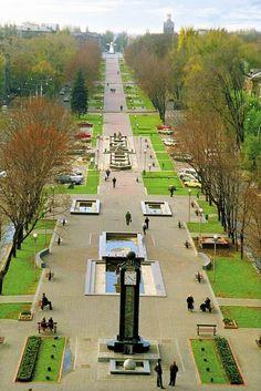 Taras Shevchenko boulevard , Zaporozhye