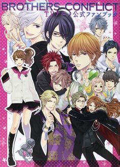 BROTHERS CONFLICT Japanese Japan ANIMATION official fan book Manga -180