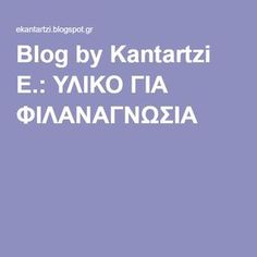 Blog by Kantartzi E.: ΥΛΙΚΟ ΓΙΑ ΦΙΛΑΝΑΓΝΩΣΙΑ Curriculum Mapping, Library Inspiration, Decoding, Elementary Teacher, Reading Comprehension, Love Book, So Little Time, Literacy, My Books