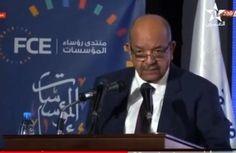 """تصريحات وزير خارجية الجزائرعبد القادر مساهل المغربي الجذور تدفع""""لارام"""" الى اللجوء  للوسائل القانونية للرد على الإتهامات الخطيرة ؟؟؟"""