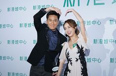 Jacqueline Wong's First Ever Scene was with Kenneth Ma