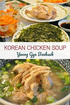 Korean Young Chicken soup - Yeong Gye Baeksuk is made with cornish game hens, garlic and onion. Ultimate comfort food for Koreans. Bar Restaurant Design, Restaurant Recipes, Korean Chicken Soup, Chicken Meals, Asian Recipes, Healthy Recipes, Asian Foods, Cornish Hen Recipe, South Korean Food