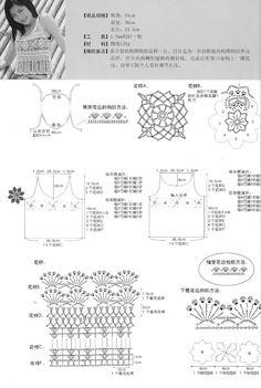 手工坊 钩针毛衣新时尚  (4) - cissy-xi - cissy-xi的博客