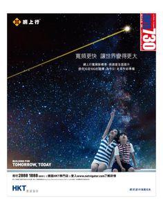 am730 2017-06-26 eNewspaper