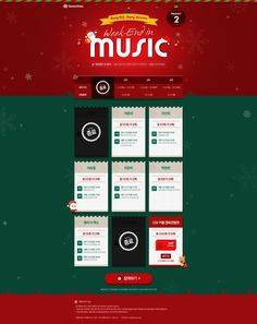 쌍용자동차_위크앤드 인 뮤직 Event Banner, Web Banner, Korea Design, Web Design, Promotional Design, Event Page, Christmas Design, Holidays And Events, Banner Design