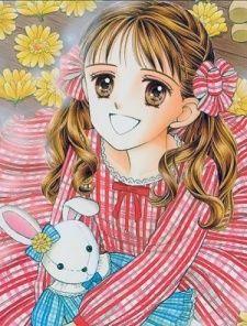 Kodomo no Omocha Kodomo No Omocha, 90 Anime, Anime Love Couple, Online Anime, Ova, Art Studies, Anime Style, Shoujo, Manga Art