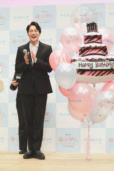 Pibesdey my Kai-Kyu Chanyeol, Exo Kai, Kyungsoo, Exo Members Birthday, Chen, Ko Ko Bop, Boy Images, Do Kyung Soo, Celebrity List