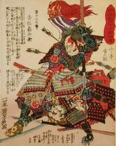 Ancient Japanese Art, Traditional Japanese Art, Japanese Folklore, Japanese Art Prints, Japanese Artwork, Samurai Artwork, Japan Painting, Japanese Warrior, Japan Tattoo