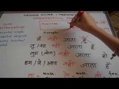Invata HINDI singur! Lectia 4 - gramatica - prezentul simplu la negativ ... Boarding Pass, Youtube, Blog, Blogging, Youtubers, Youtube Movies