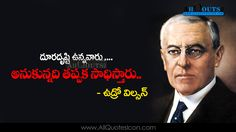 Woodrow Wilson Quotes in Telugu HD Wallpapers Best Motivational Telugu Life Quotes Images Woodrow Wilson Quotes, Motivational Good Morning Quotes, Sunrise Quotes, Good Afternoon Quotes, Whatsapp Status Quotes, Quotes Images, Inspirational Thoughts, Telugu, Picture Quotes