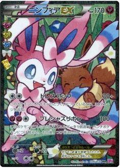 Sylveon EX 026/032 Pokekyun Collection, Full Art Holo Pokemon Card #PokemonCards