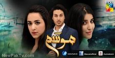 Mausam Episode 2 Full – 23th May 2014 – Hum Tvhttp://www.dramaslive.com/mausam-episode-2-full-23th-may-2014-hum-tv.html
