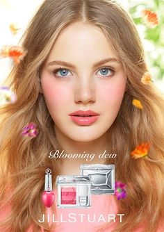 ジルスチュアート ビューティ(JILL STUART Beauty)の2017年サマーコレクションが、2017年4月7日(金)より順次発売される。2017年サマーコレクションは、リラックスムードで恋人...
