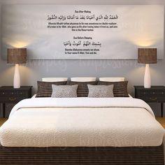 Dua After Waking & Before Sleeping Dua Before Sleeping, Beautiful Dua, Countdown, You Wake Up, Islamic Calligraphy, Wall Decal Sticker, Go To Sleep, Windows And Doors, Design