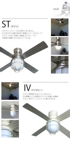 シーリングファンライトFARD Ceiling Fan, Interior Design, Furniture, Lighting, Home Decor, Sweet, Nest Design, Candy, Decoration Home