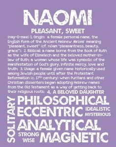 NAOMI Personalized Name Print / Typography Print / by OhBabyNames