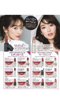 Makeup Box, Beauty Makeup, Hair Makeup, Hair Beauty, Summer Waves, Soft Summer, Japanese Makeup, Japanese Beauty, Normal Makeup