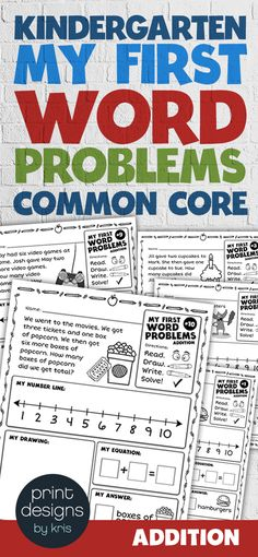 Kindergarten Word Problems For The Common Core Grab This Free