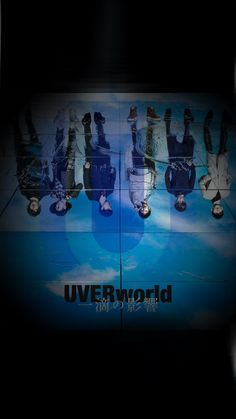 UVERworld/ウーバーワールド[19]iPhone壁紙 iPhone 7/7 PLUS/6/6PLUS/6S/ 6S PLUS/SE Wallpaper Background