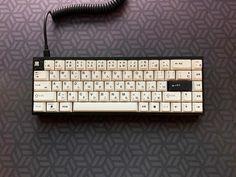 Keyboard Keys, Mini Keyboard, Computer Keyboard, Twitch Streaming Setup, Gaming Computer Setup, Retro Typewriter, Bedroom Setup, Raspberry Pi Projects, Key Caps