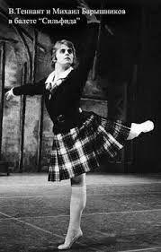 Related image Mikhail Baryshnikov, Male Ballet Dancers, Rudolf Nureyev, Russian Ballet, Stylists, Actors, American, Image, Fashion
