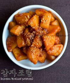 Korean braised potatoes - love these at the Korean resto, totally gotta make them myself!