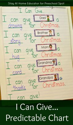 Teach Preschoolers the Spirit of Giving This Christmas