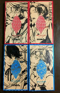 Mutsunokami Yoshiyuki, Nikkari Aoe, Manga Drawing Tutorials, Bishounen, Manga Games, Anime Figures, Touken Ranbu, Kpop, Anime Guys