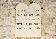 You may think the Ten Commandments are pretty straightforward; it's a list of 10 rules to follow to honour God and respect your fellow humans. There are 13 mitzvot to distribute among these 10 slots and various traditions of how to do so, as well as some fascinating insights that can be drawn based on the structure of the text.