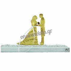 """Δώρο για γάμο Ορειχάλκινο Ζευγάρι ¨Νεόνυμφοι"""" Toddler Bed"""